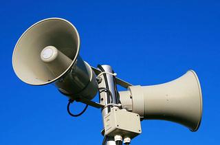 25 октября в Уссурийске пройдет проверка системы централизованного оповещения