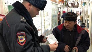 В Уссурийске полицейские обнаружили очередную «резиновую» квартиру