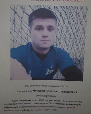 В Уссурийске пропал 20-летний военнослужащий