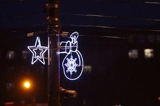Праздничная иллюминация появилась в Уссурийске на улицах и площадях
