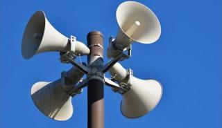 Завтра в Уссурийске будет проводиться техническая проверка системы оповещения