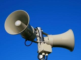 В Уссурийске пройдут учения с отработкой сигналов оповещения населения