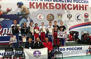 Девять медалей выиграли приморские кикбоксеры на Первенстве России