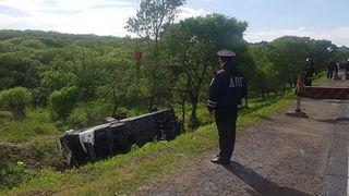 Прах погибших в ДТП в Приморье китайских туристов увезли на родину