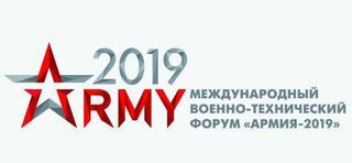 Военно-технический форум «Армия 2019» пройдет в Уссурийске