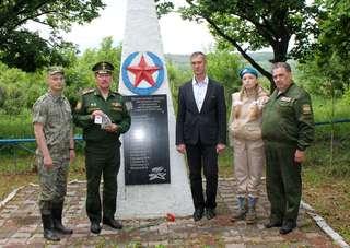 Уссурийск присоединился к Всероссийской военно-патриотической акции «Горсть памяти»