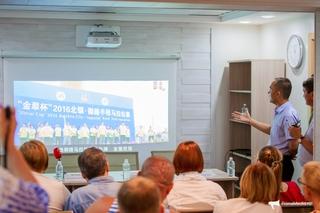 Приморцев позвали в Китай на международную гонку внедорожников