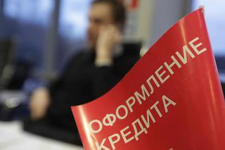 Жителя Уссурийска обвинили в мошенничестве за неоплаченный кредит