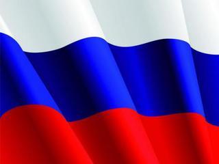 День Государственного флага уссурийцы отметят концертами и литературными чтениями
