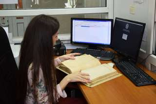 Масштабный государственный проект реализуется в уссурийском ЗАГСе