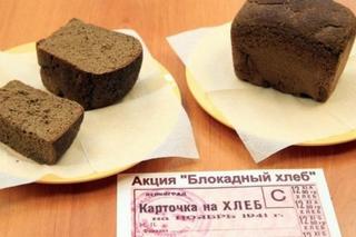 «Блокадный хлеб» раздают в Уссурийске