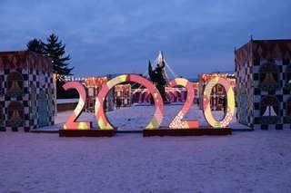 Зимний городок Уссурийска заканчивает свою работу