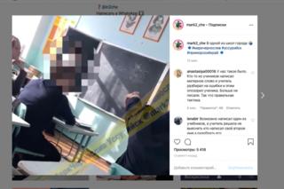 В уссурийской школе учительница прививает школьникам маты