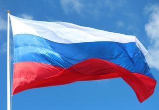 Как отметят День России в Уссурийске