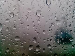 Внимание! Сильный дождь!