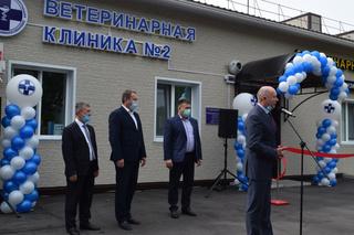 В Уссурийске состоялось торжественное открытие нового здания ветеринарной лечебницы