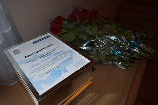 Благодарственные письма вручили волонтерам в Уссурийске