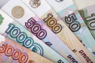 У жителя Уссурийска украли деньги с банковской карты