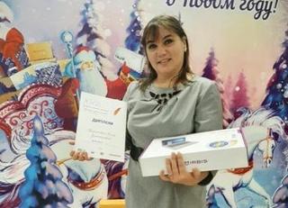 Педагог из Уссурийска победила во Всероссийском конкурсе «Лучший урок письма-2020»