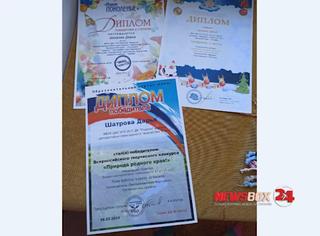 В Уссурийске родители обеспокоены закрытием кружка декоративного творчества в ДК «Родина»
