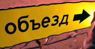 Срок сдачи путепровода через Транссиб в Уссурийске отодвигается на неопределенное время