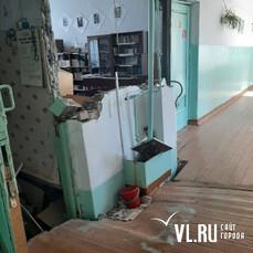 Воздвиженскую школу, в которой обрушилась стена, должны реконструировать к 1 сентября – мэрия Уссурийска