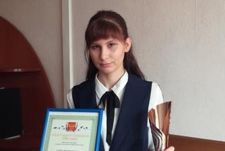 Школьница из Уссурийска стала призером конкурса рисунков «Охрана труда глазами детей»