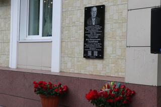 Открытие памятной доски Почетному гражданину Петру Сидоренко состоялось в Уссурийске