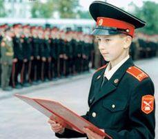Уссурийскому суворовскому училищу исполнилось 67 лет