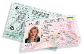 С 1 марта в Приморье начнут выдавать новые водительские права