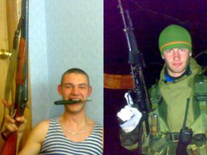 Расследование дела против Приморских партизан близится к концу