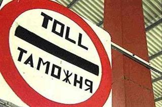 Контрабанда товаров на сумму более 26 млн рублей  пресечена уссурийскими таможенниками