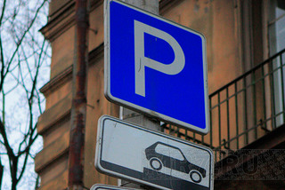Бесплатных парковок в Уссурийске не будет