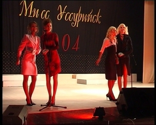 Miss_ussuriysk_2004
