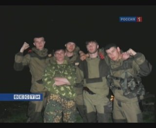 В крае завершено расследование уголовного дела «приморских партизан»
