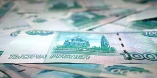 У жителя Уссурийска на улице отняли 1,5 млн рублей