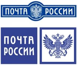 В почтовых отделениях Приморья появились «таинственные клиенты»