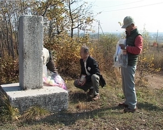 Японцы приехали в Приморье почтить память погибших предков