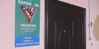 Очередной игровой клуб закрыли в Уссурийске
