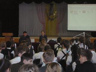 В уссурийской школе прошла конференция под эгидой ГИБДД