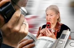 Полиция предупреждает пенсионеров об уловках мошенников