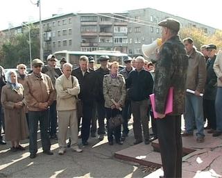 Военные пенсионеры Уссурийска вышли на митинг