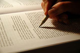 В Уссурийске появилась скорая филологическая помощь