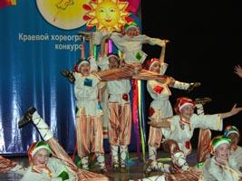 ДК «Юность» собрал участников X краевого хореографического конкурса