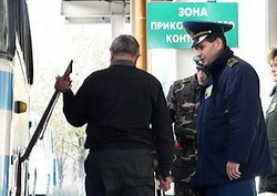 Таможенники перечислили в федеральный бюджет 39,5 млрд рублей