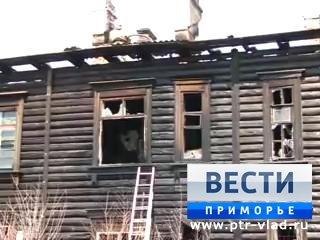 Пожар в жилом доме оставил без крыши над головой две семьи