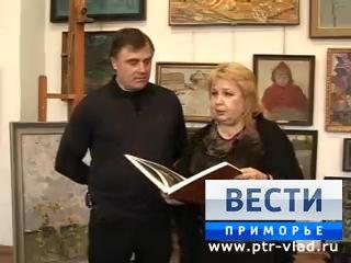 Художники Ольга и Иван Никитчик впервые в родном городе открыли совместную выставку