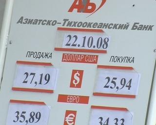 Финансисты рекомендуют надеяться на стабильность рубля