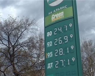Бензин стал на рубль дешевле