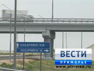 Объездная дорога разгрузила Уссурийск